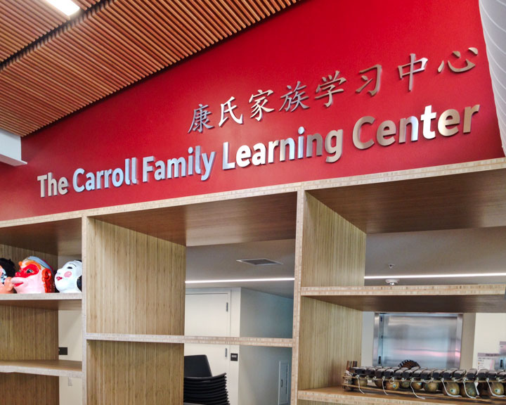 Chinese American International School Learning Center